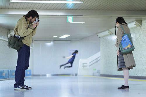 japonesa-que-levita