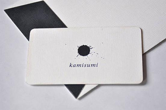 Texturizada y minimalista